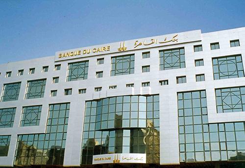 Cairo Bank