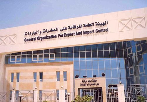 Import&export Centre
